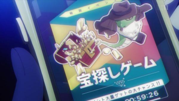 「ダーウィンズゲーム」2話感想 画像 (28)