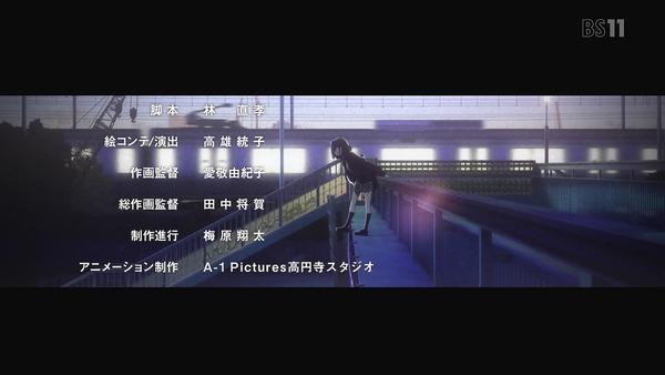 「ダーリン・イン・ザ・フランキス」5話 (56)