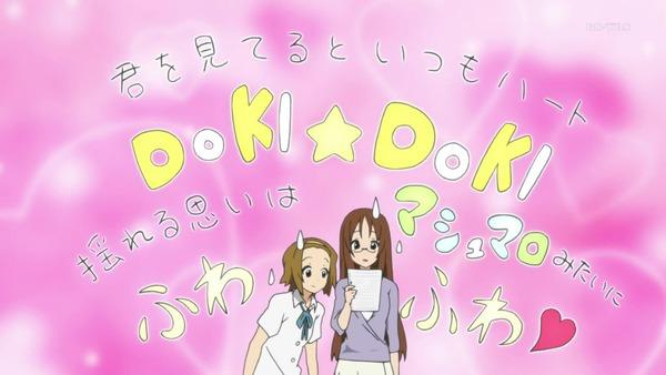 「けいおん!」5話感想 (46)