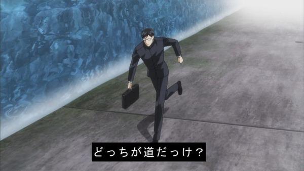 「坂本ですが?」6話感想 (2)