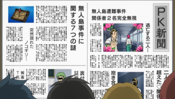 「斉木楠雄のΨ難」2期 7話 (38)