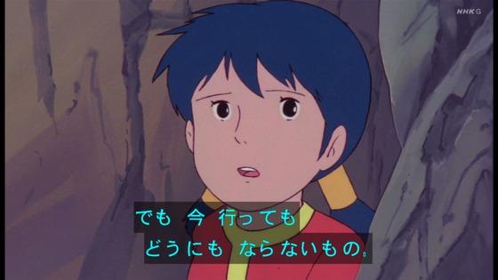 「未来少年コナン」第21話感想 画像  (9)