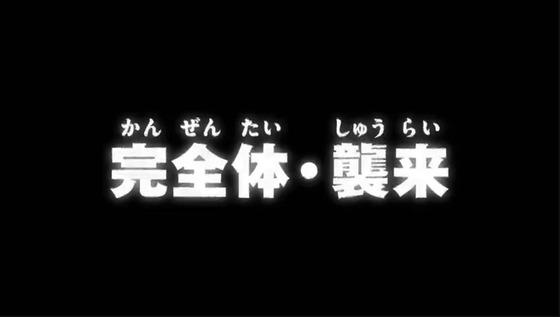 「デジモンアドベンチャー:」第9話感想 画像  (10)