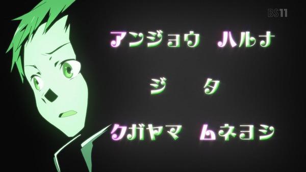 「氷菓」第17話感想 画像 (61)