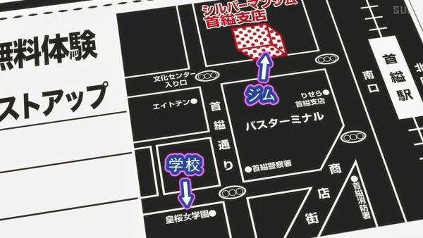 「ダンベル何キロ持てる?」3話感想 (4)