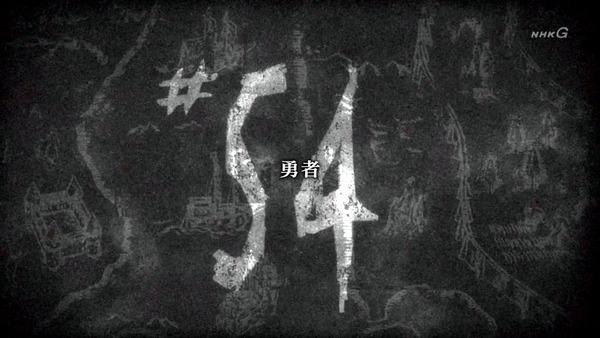 「進撃の巨人」54話感想  (3)