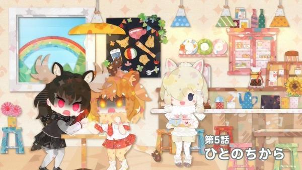 「けものフレンズ2」第4話感想 (54)