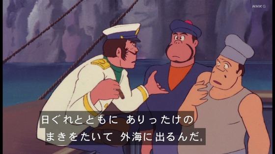 「未来少年コナン」第7話感想 (55)