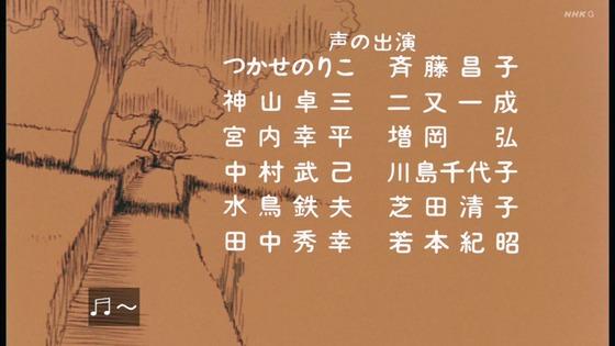 「未来少年コナン」第26話感想(実況まとめ)画像 (129)
