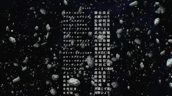 「彼方のアストラ」12話感想 (300)