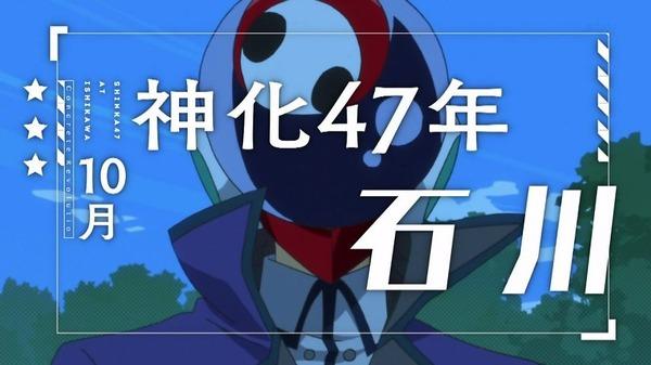 「コンクリート・レボルティオ 超人幻想」18話感想 (12)