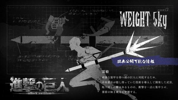 「進撃の巨人」51話感想 (94)