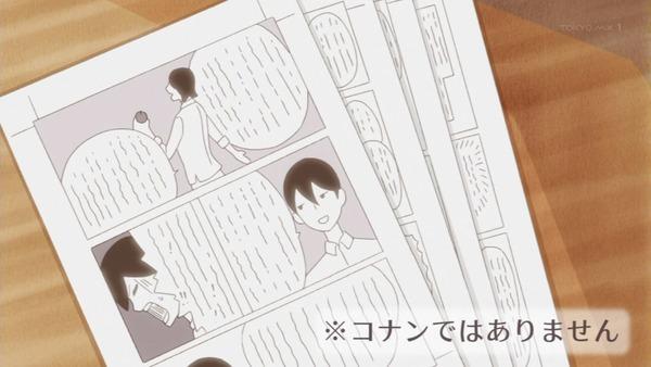 「かくしごと」第4話感想 画像 (20)