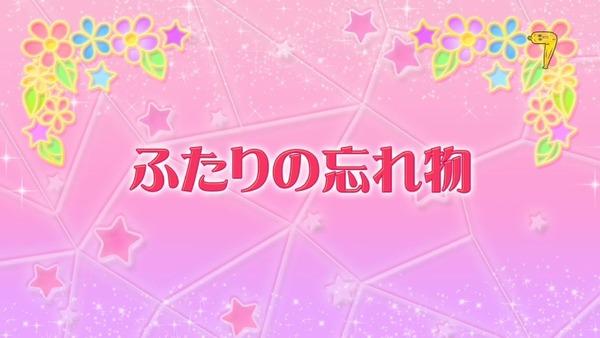 「アイカツスターズ!」第99話 (18)