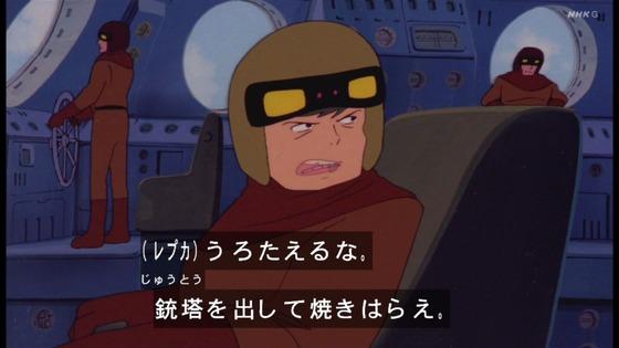 「未来少年コナン」第25話感想(実況まとめ)画像  (11)