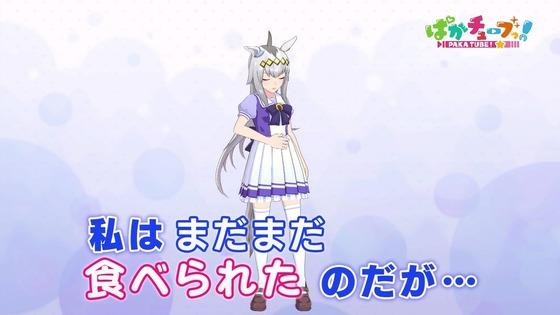 「ウマ娘」「うまよん」第5話感想 (28)