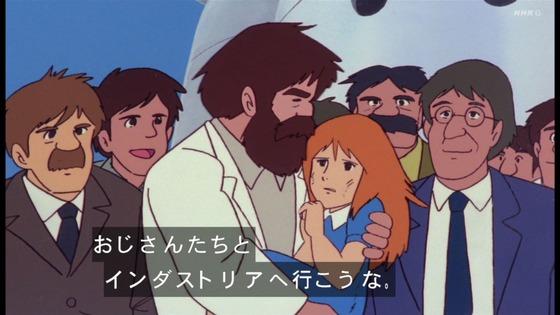 「未来少年コナン」第19話感想 画像  (49)