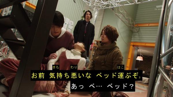 「仮面ライダービルド」36話感想 (59)