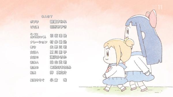 「ポプテピピック」8話 (36)