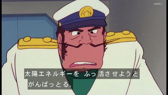 「未来少年コナン」第23話感想 画像 (48)
