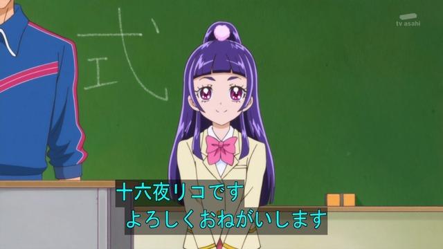 「魔法つかいプリキュア!」第11話感想 (37)