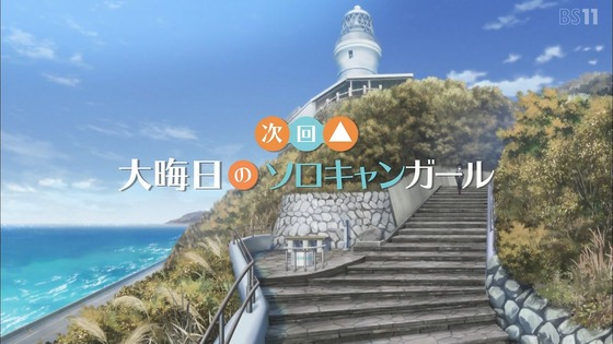 「ゆるキャン△ SEASON2」2期 1話感想 (79)