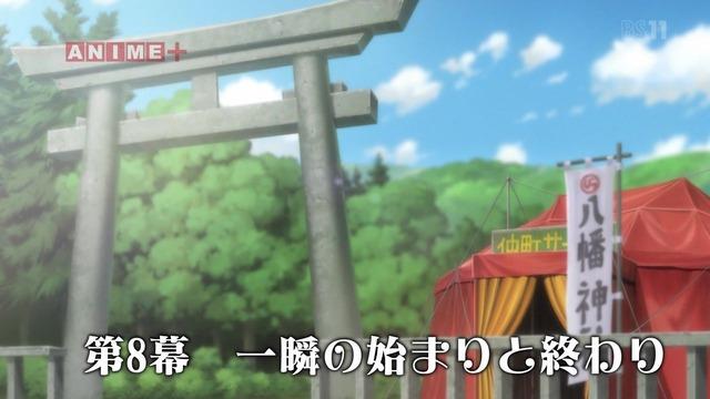 「からくりサーカス」8話感想 (5)