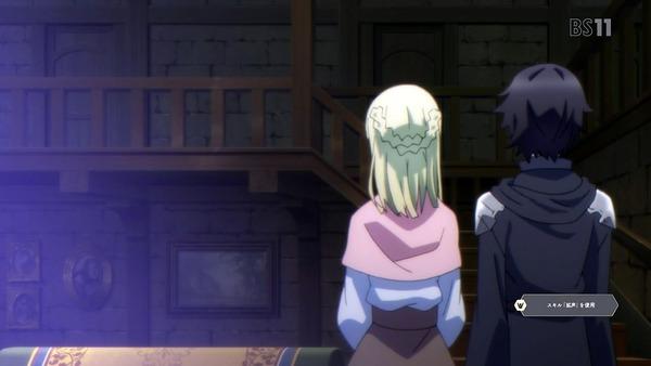 「デスマーチからはじまる異世界狂想曲」6話 (2)