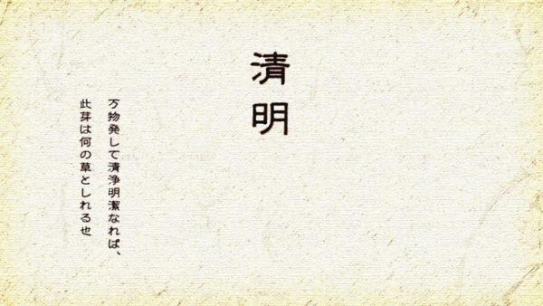 「氷菓」第1話感想 画像  (48)