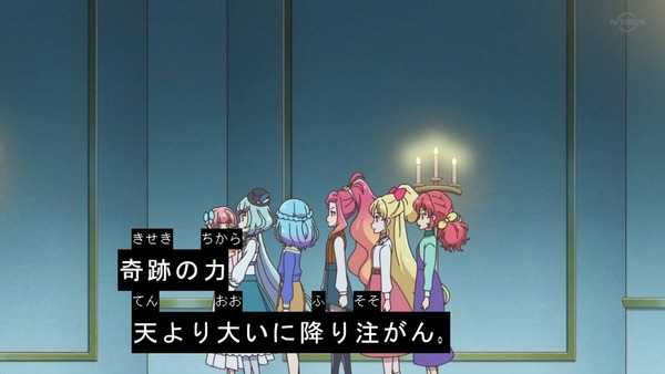 「アイカツフレンズ!」61話感想 (83)