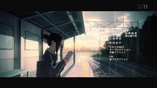 「ダーリン・イン・ザ・フランキス」16話感想 (102)
