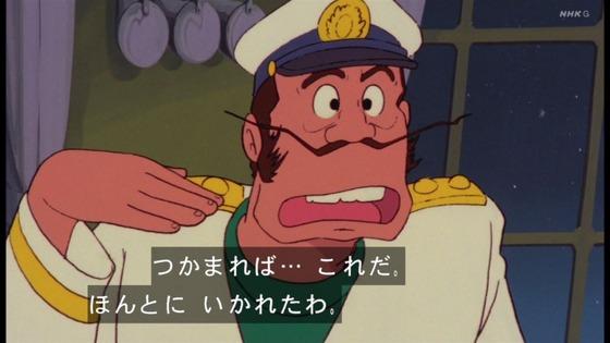 「未来少年コナン」第6話感想 (76)