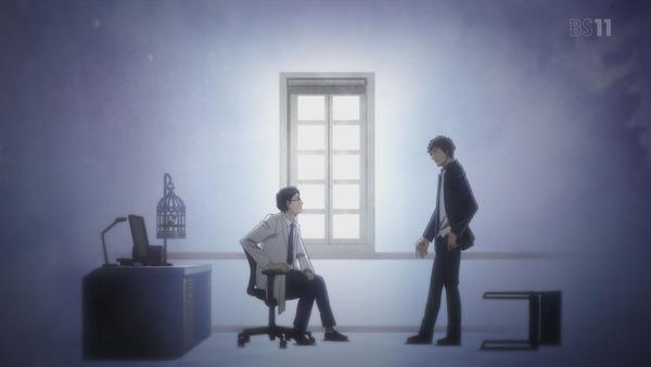 「バビロン」5話感想 (11)