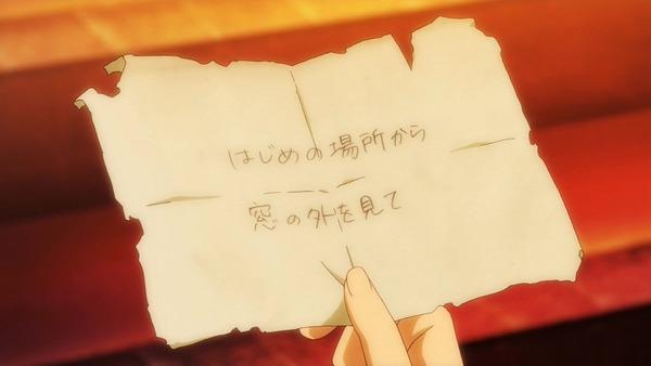 「政宗くんのリベンジ」 (31)