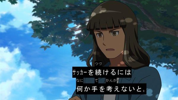 「イナズマイレブン アレスの天秤」1話 (23)