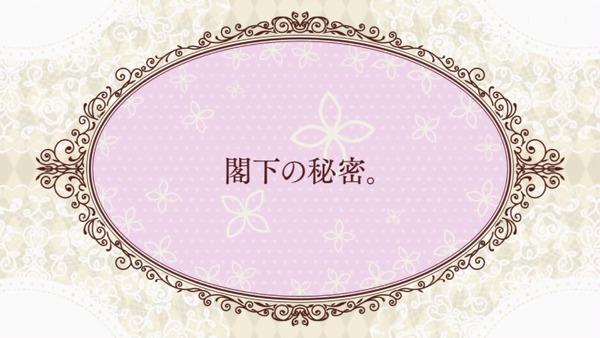 「ベルゼブブ嬢のお気に召すまま。」6話感想 (54)