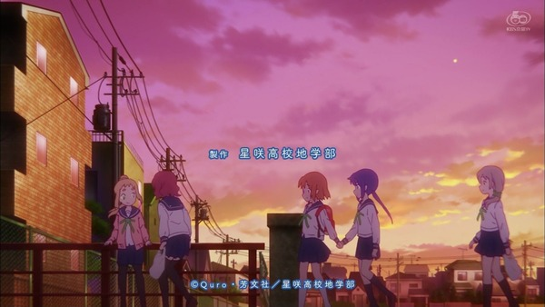 「恋する小惑星」2話感想 画像 (20)