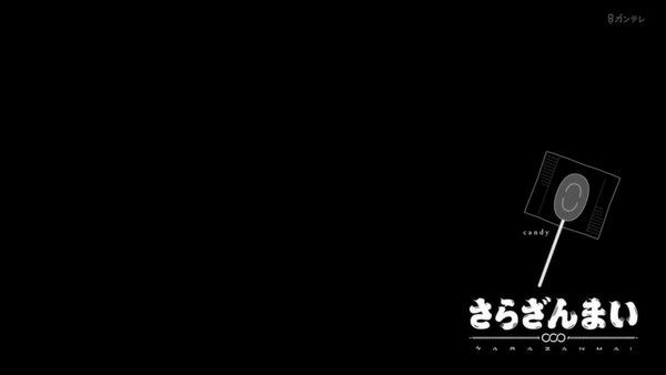 「さらざんまい」第8話感想  (32)