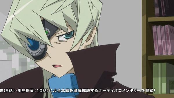 「コンクリート・レボルティオ 超人幻想」18話感想 (28)