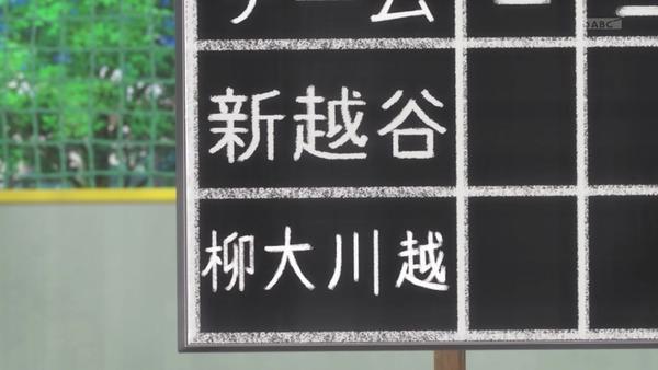 「球詠」第4話感想 画像 (1)