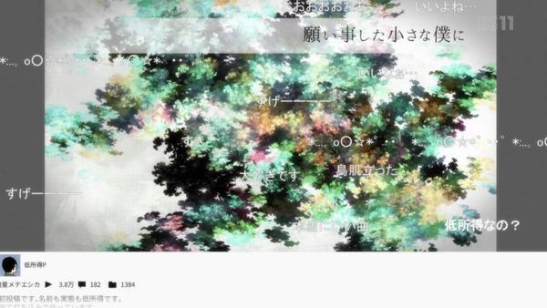 「女子高生の無駄づかい」8話感想 (65)