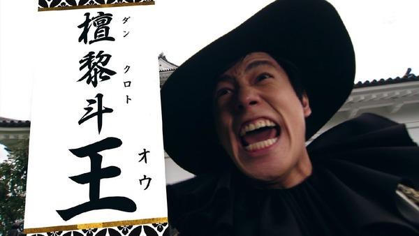 「仮面ライダージオウ」9話感想 (28)