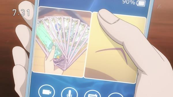 「カードキャプターさくら クリアカード編」9話 (3)