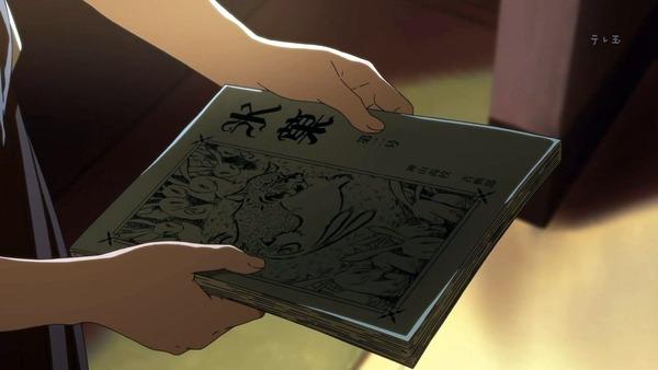 「氷菓」第3話感想 画像  (121)