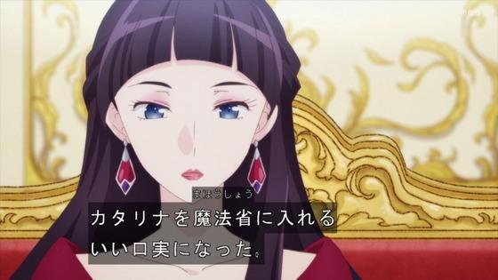 「はめふらX」2期 12話感想 (7)