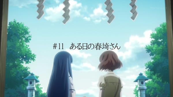 「サクラダリセット」10話 (80)