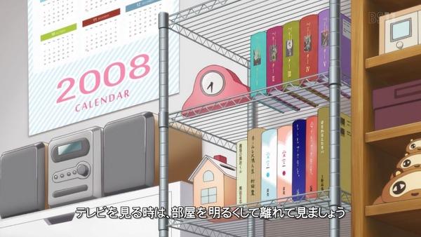 「ゾンビランドサガ」1話感想  (1)