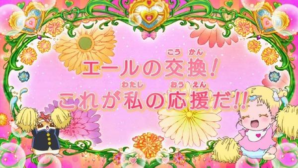 「HUGっと!プリキュア」42話感想 (5)