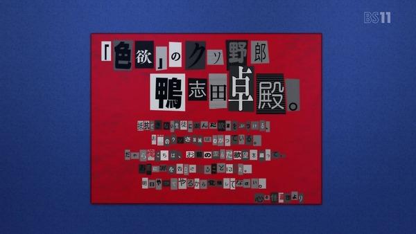 「PERSONA5(ペルソナ5)」3話感想 (67)