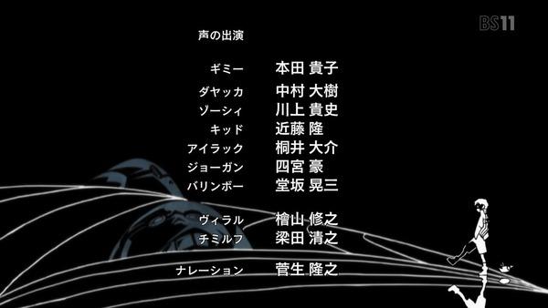 「天元突破グレンラガン」7話 (42)